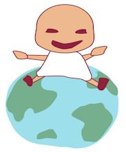 Le Bébé
